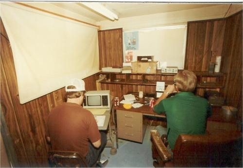 Taken during Field Day in 81 or 85 in the SSB operating hut