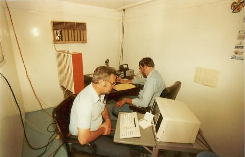 Taken during Field Day in 84 or 85 in the CW operating hut2